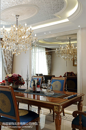 精选132平米四居餐厅新古典效果图片大全