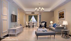平米三居客厅简欧实景图片121-150m²三居欧式豪华家装装修案例效果图