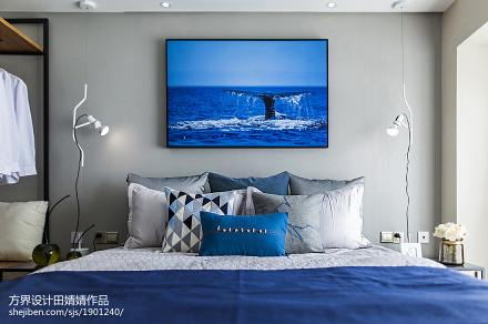 现代风格海蓝色卧室布置卧室