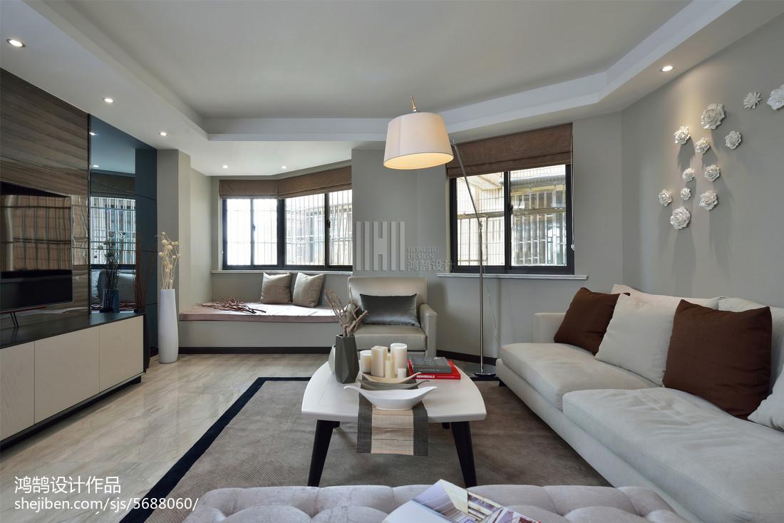 精选面积109平简约三居客厅装修图片客厅现代简约客厅设计图片赏析