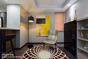 典雅118平简约三居休闲区装修图121-150m²三居现代简约家装装修案例效果图