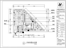 广州花园酒店套房图片欣赏