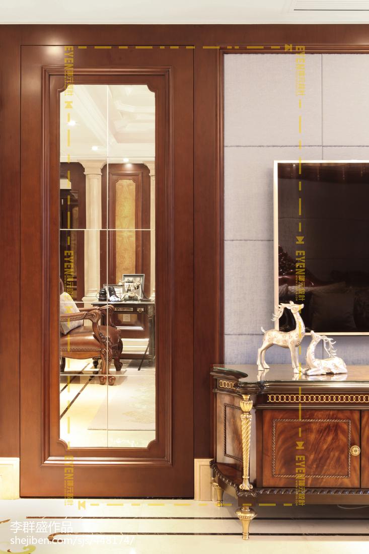 2018精选130平米新古典别墅客厅装修图片欣赏客厅美式经典客厅设计图片赏析