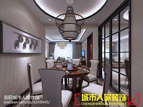 悠雅110平中式三居餐厅实拍图