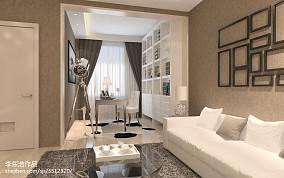 2018精选面积70平小户型客厅现代效果图片大全家装装修案例效果图