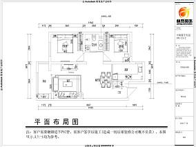 清漾北京小别墅装修图