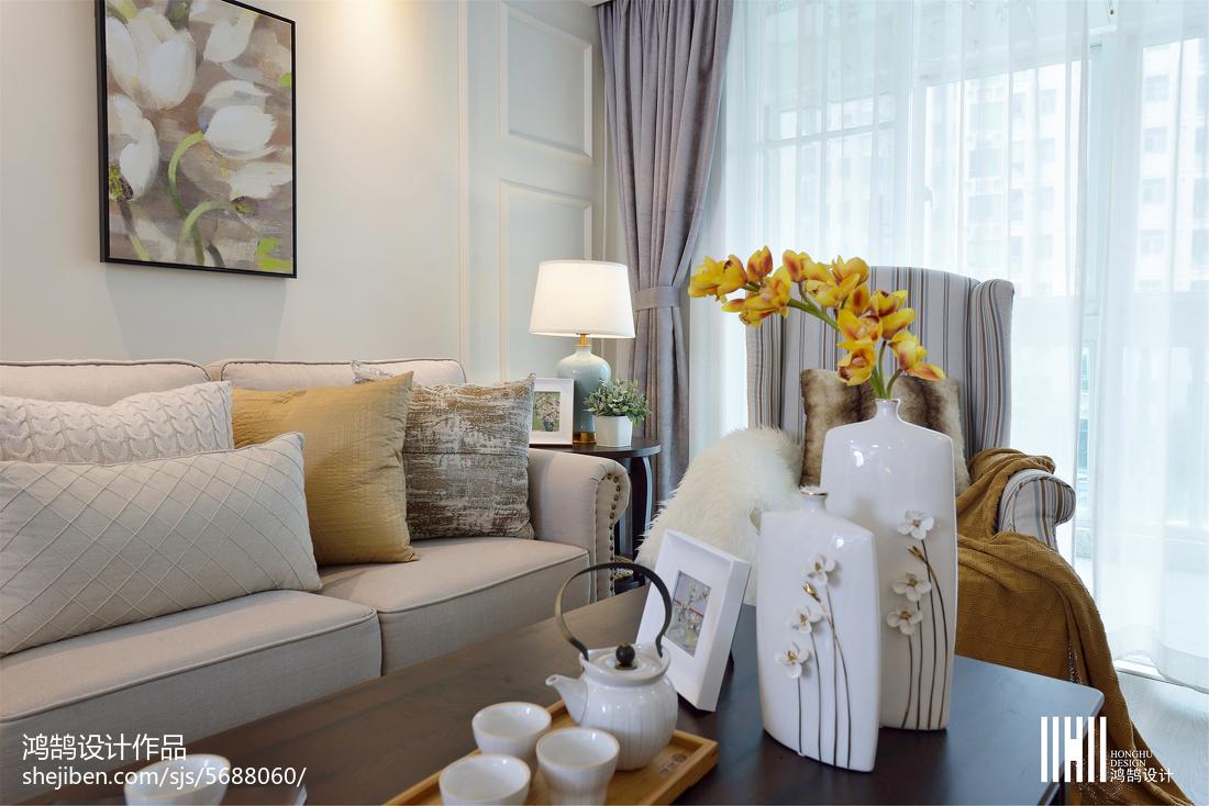 2018面积93平美式三居客厅装修效果图片客厅美式经典客厅设计图片赏析
