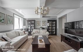 精选129平米四居客厅美式效果图片大全