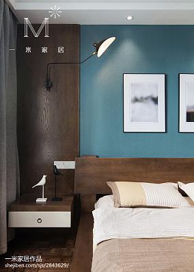平北欧三居卧室装潢图家装装修案例效果图