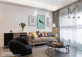 面积99平北欧三居客厅装修实景图片三居北欧极简家装装修案例效果图