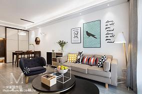 热门面积98平北欧三居客厅装修图三居北欧极简家装装修案例效果图
