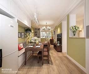 小户型客厅美式装修欣赏图