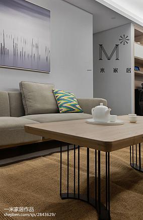 精选大小107平现代三居客厅装修设计效果图片