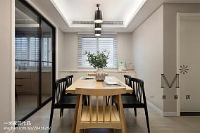 精美99平米三居餐厅现代装修欣赏图