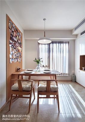 热门95平米三居餐厅宜家装修欣赏图片大全