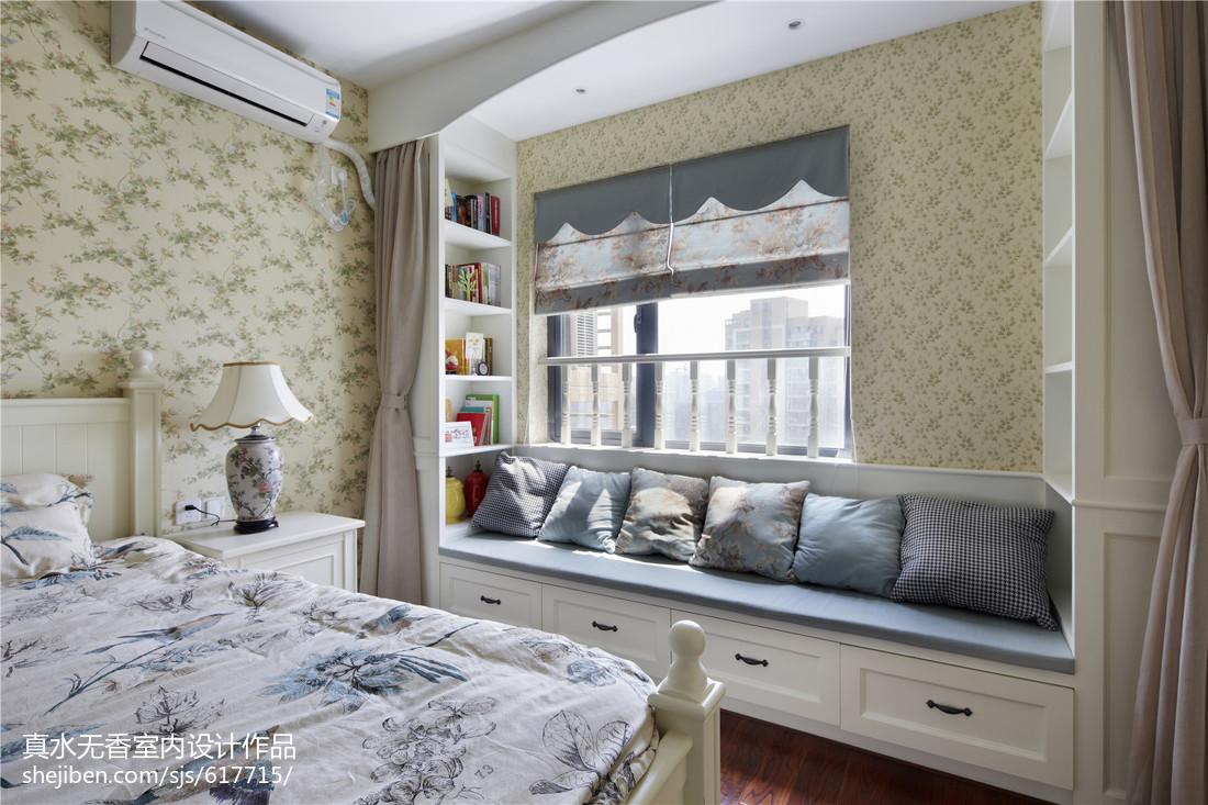 田园风格二居室窗台设计卧室美式田园卧室设计图片赏析