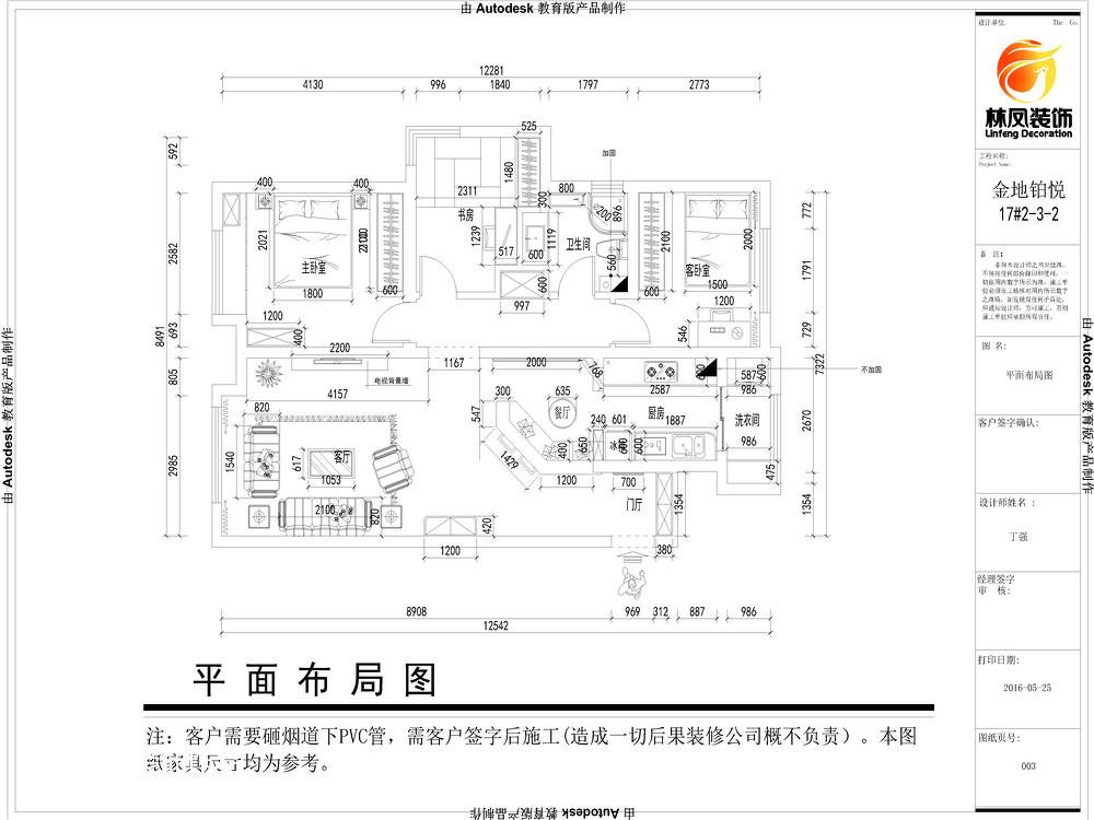 建筑线脚是什么及建筑施工图上怎么找到线脚