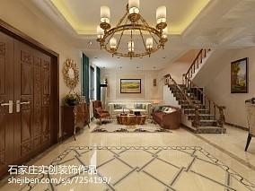 中式后现代简约客厅效果图