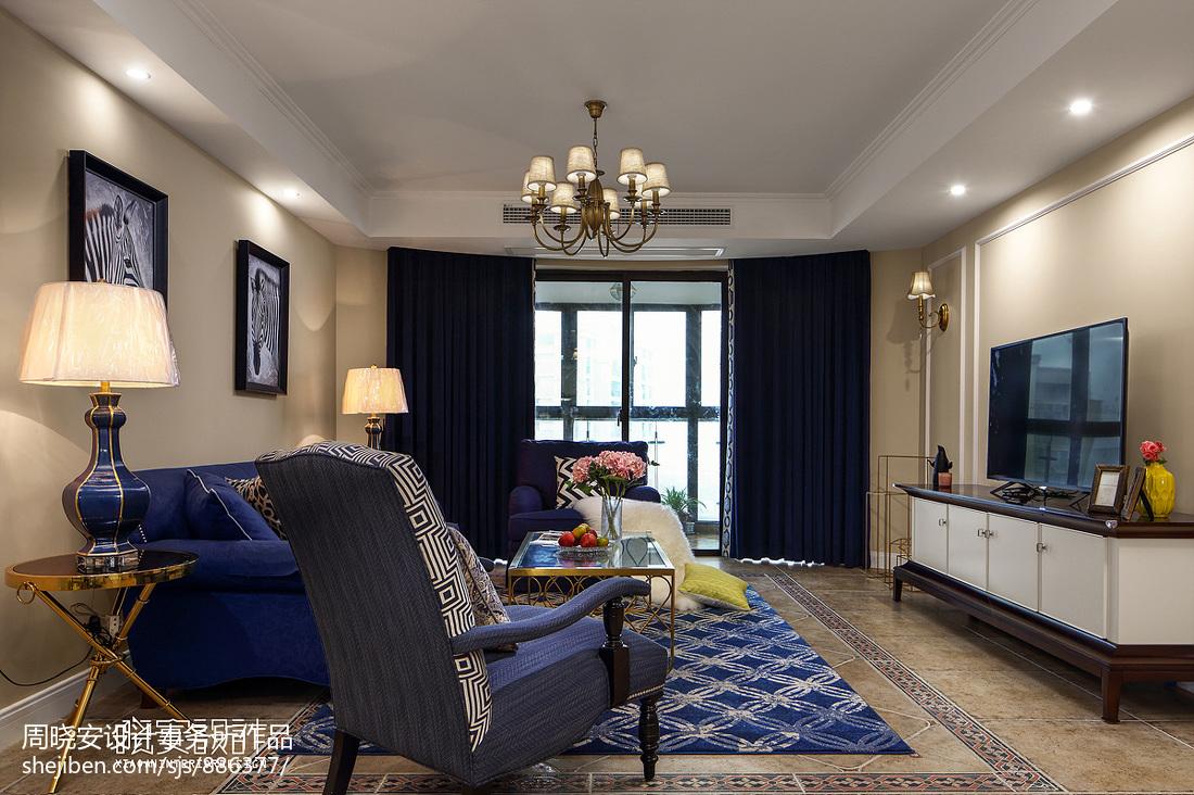 精美91平美式四居客厅实景图客厅