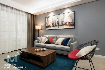 时尚现代风格客厅设计方案