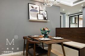 家居现代风格餐厅设计效果图厨房现代简约餐厅设计图片赏析