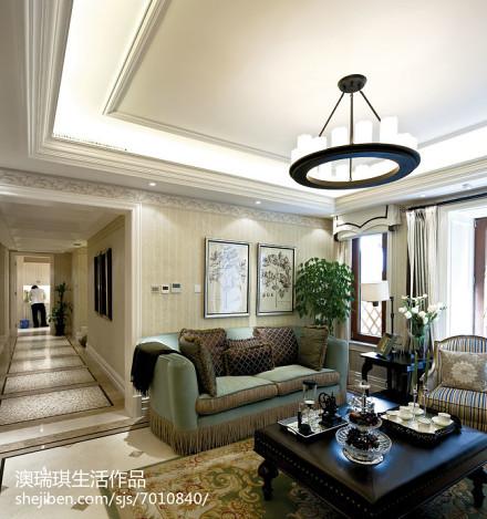 2018面积129平别墅客厅新古典装饰图片欣赏别墅豪宅美式经典家装装修案例效果图