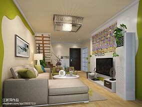 精选70平米二居客厅简约装修效果图片欣赏