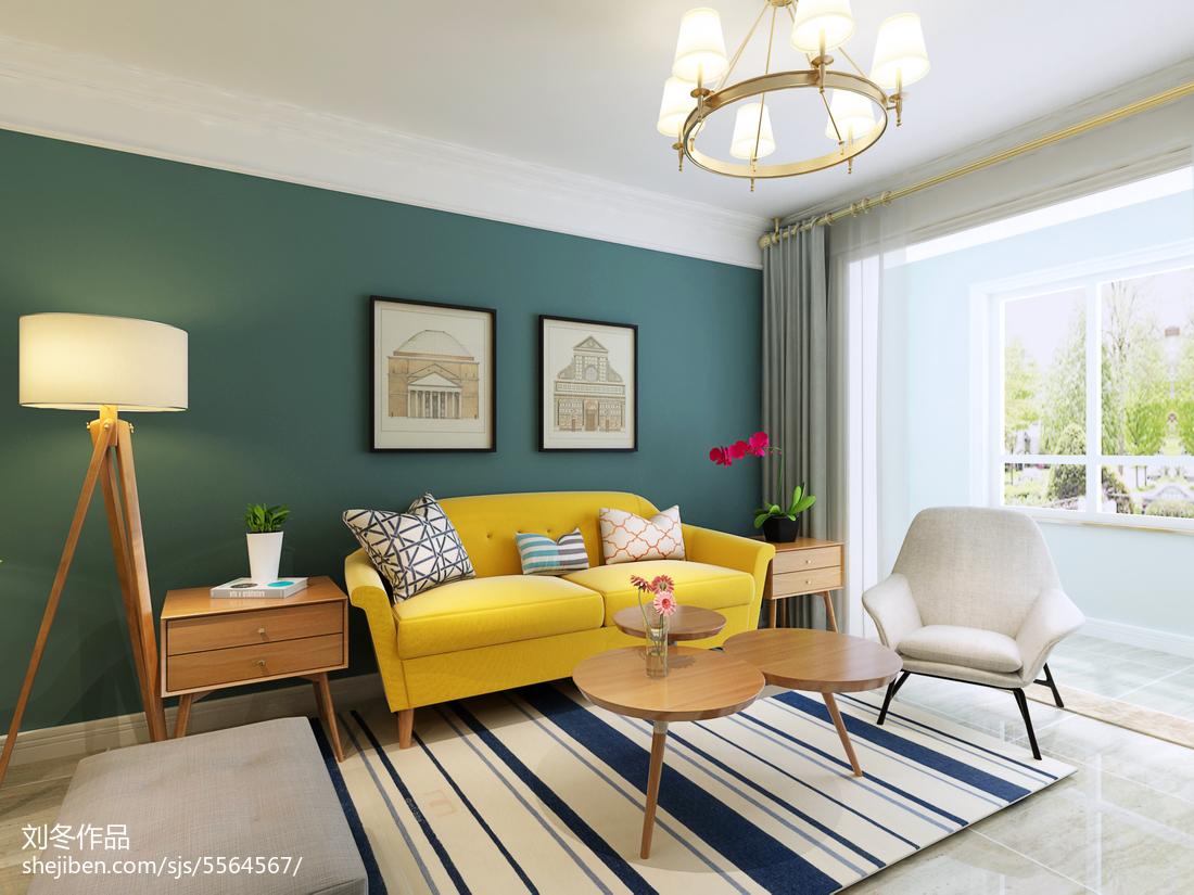 精美101平方三居客厅北欧欣赏图片三居北欧极简家装装修案例效果图