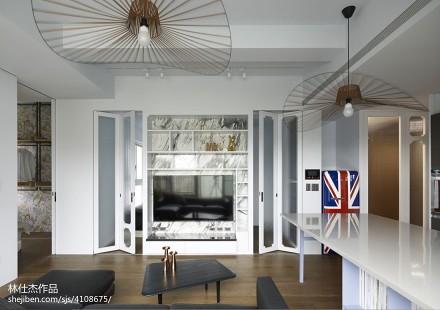 精美大小83平混搭二居客厅装修实景图片