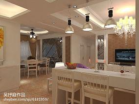 精选140平方四居客厅混搭装饰图片欣赏
