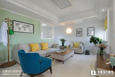 2018126平米四居客厅宜家装修效果图片欣赏四居及以上现代简约家装装修案例效果图