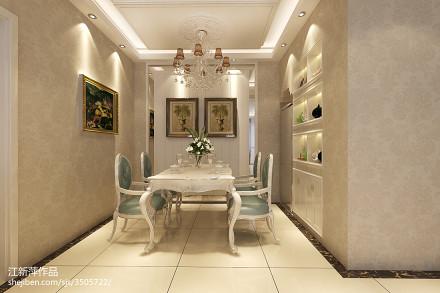 悠雅80平简欧三居餐厅设计效果图
