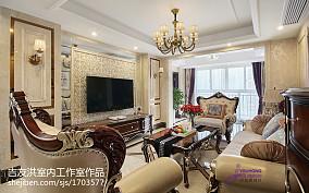 华丽新古典风格客厅装修案例