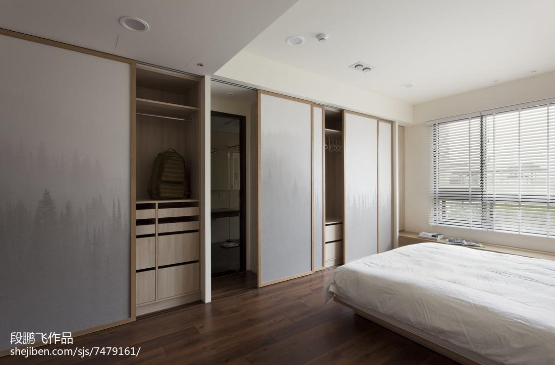 现代风格四居室衣柜设计现代简约设计图片赏析