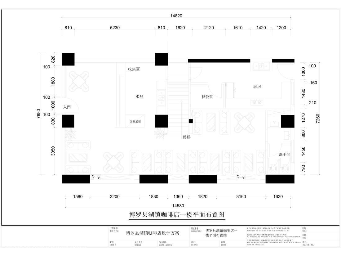 政府会议室装修效果图设计图片赏析