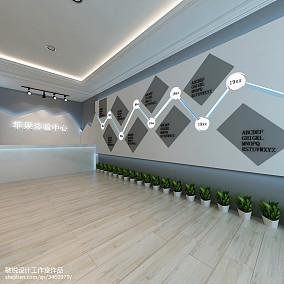 大气现代办公室风格