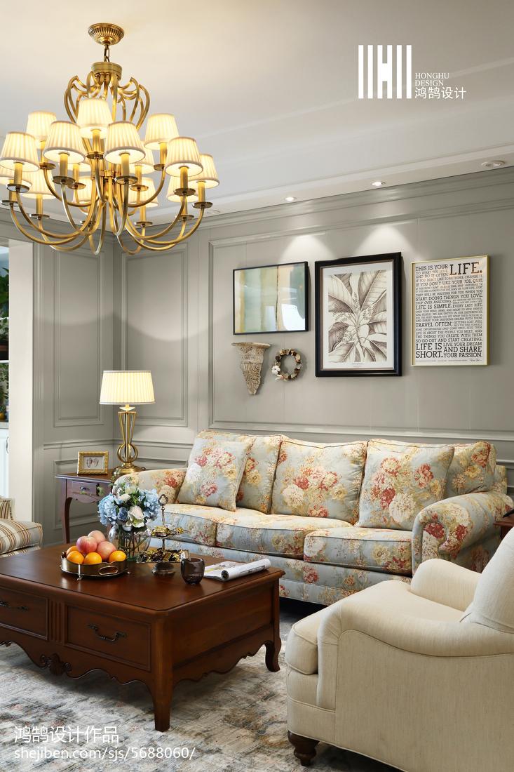 热门128平方四居客厅美式装修实景图片欣赏客厅美式经典客厅设计图片赏析