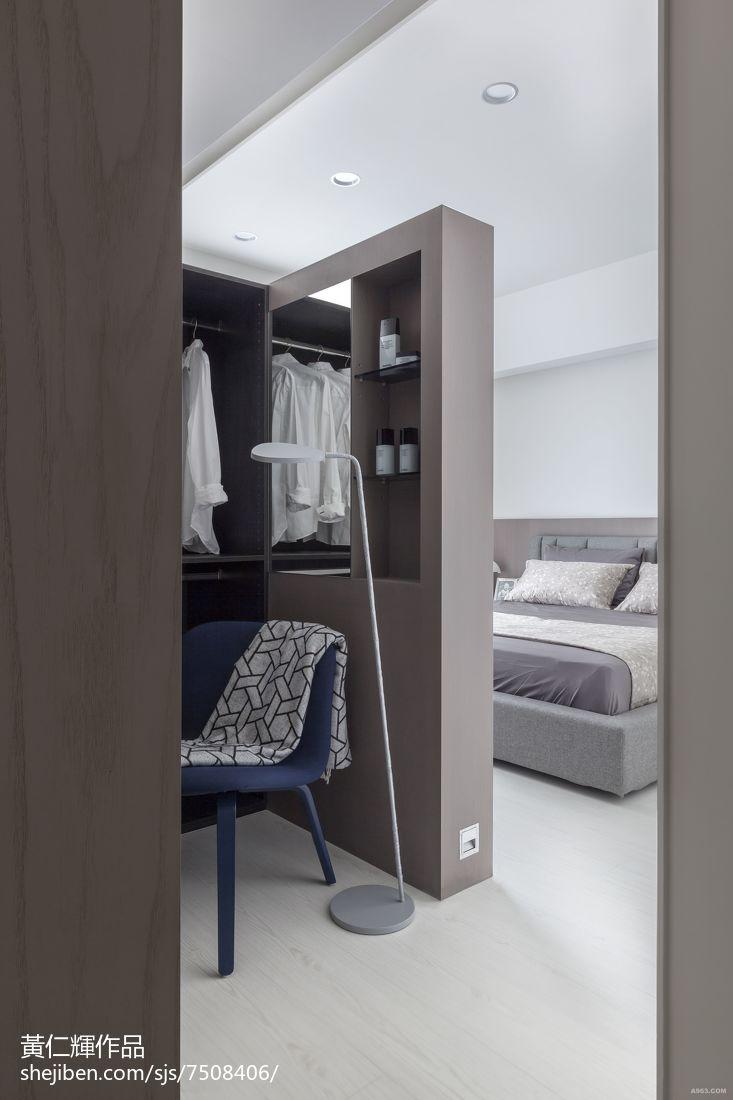 家居简约风格衣柜设计案例功能区现代简约功能区设计图片赏析