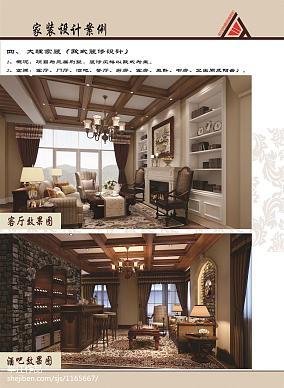 精选面积118平别墅装修设计效果图片