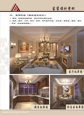 精选132平米别墅客厅装修设计效果图片