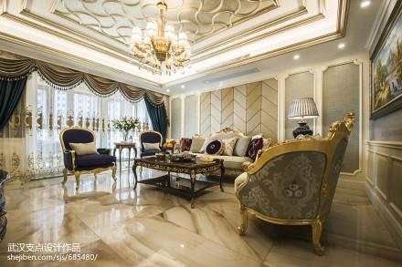 高贵欧式风格客厅设计客厅
