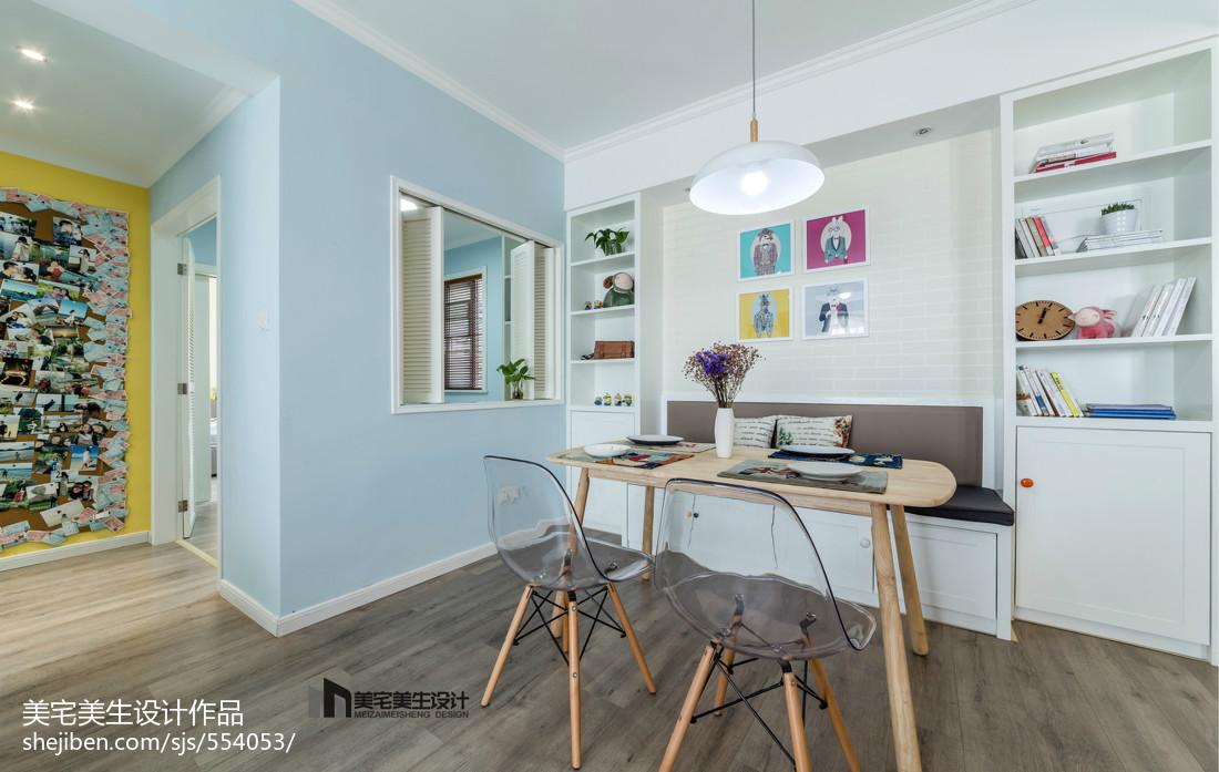 2018面积91平北欧三居餐厅效果图片功能区木地板北欧极简功能区设计图片赏析