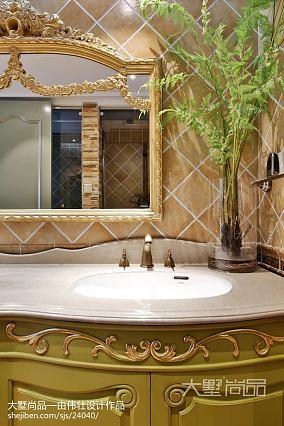 平欧式三居卫生间实景图片三居欧式豪华家装装修案例效果图
