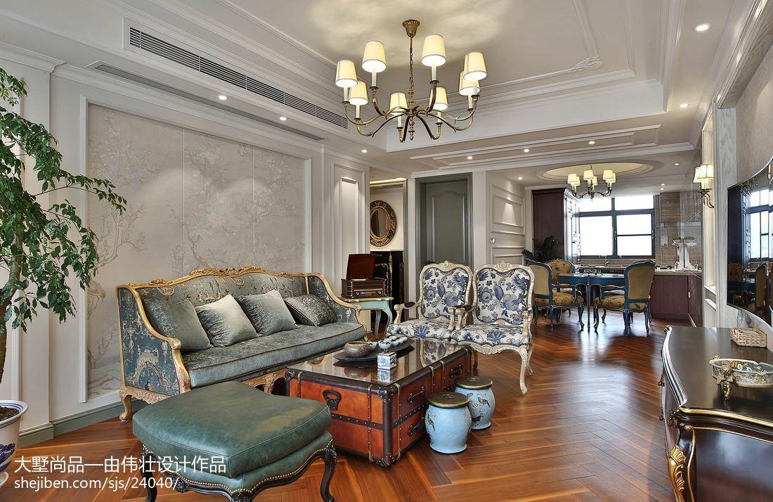精美93平方三居客厅欧式装修效果图片欣赏三居欧式豪华家装装修案例效果图