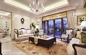 客厅欧式装饰图片大全样板间欧式豪华家装装修案例效果图