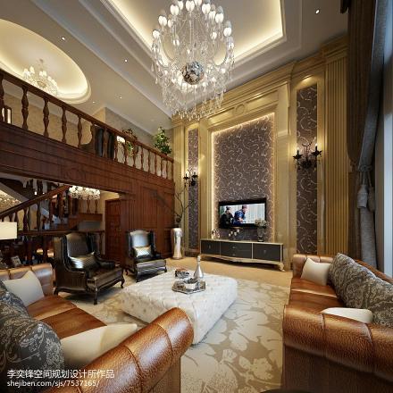 精选新古典别墅客厅装修实景图151-200m²别墅豪宅美式经典家装装修案例效果图