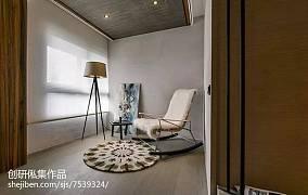 2018精选95平米三居休闲区中式装修效果图片三居中式现代家装装修案例效果图