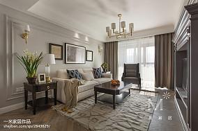 精美面积108平美式三居客厅装修欣赏图三居美式经典家装装修案例效果图