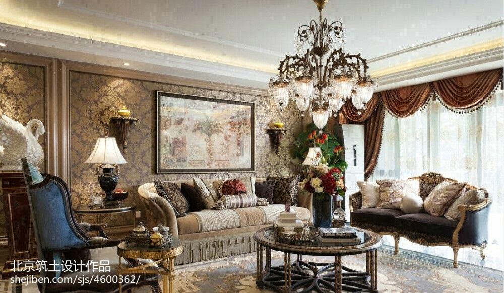 客厅效果图片大全样板间欧式豪华家装装修案例效果图