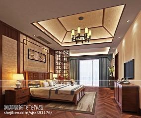极简中式卧室设计